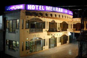1454066389_Mahran-Hotel-mall-road-murree